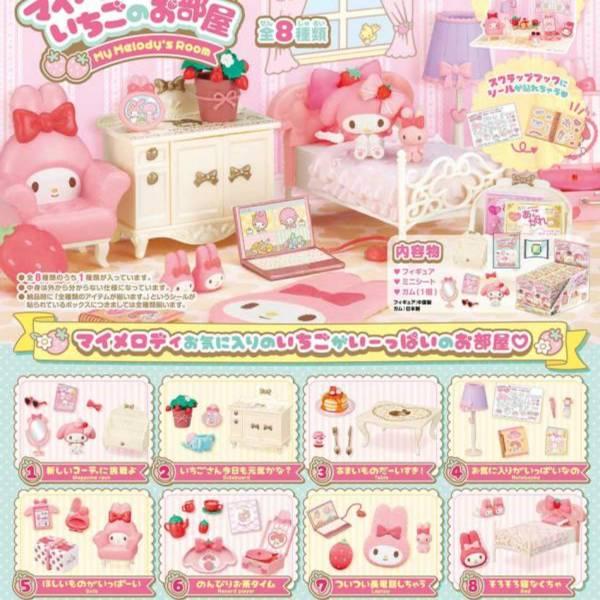 Re-ment 盒玩 美樂蒂的草莓房間 全8種 一中盒販售 Re-ment,盒玩,美樂蒂,的草莓房間,全8種,一中盒販售,