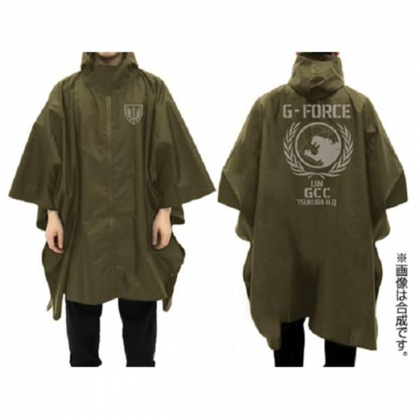 COSPA 哥吉拉 G-FORCE 防水式斗篷雨衣 苔綠 COSPA,哥吉拉,G-FORCE,防水式斗篷雨衣,苔綠