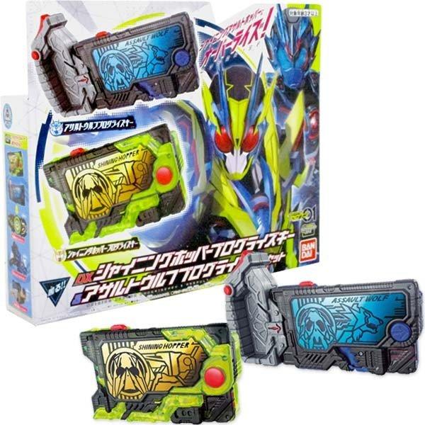 BANDAI 假面騎士ZERO-ONE DX閃耀騰蝗數據鑰匙 BANDAI,假面騎士ZERO-ONE,DX閃耀騰蝗數據鑰匙