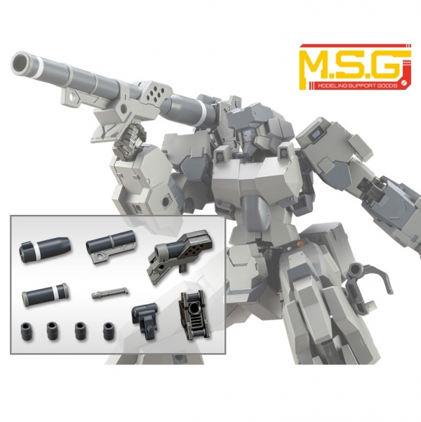 Kotobukiya 壽屋 MSG武裝零件 RW002 手持火箭筒 組裝模型 Kotobukiya,MSG,武裝零件,RW002,手持火箭筒