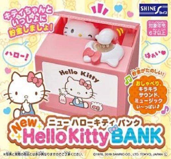 SHINE / 惡作劇銀行 BANK / Hello Kitty 存錢筒 儲金箱 SHINE,Hello Kitty存錢筒