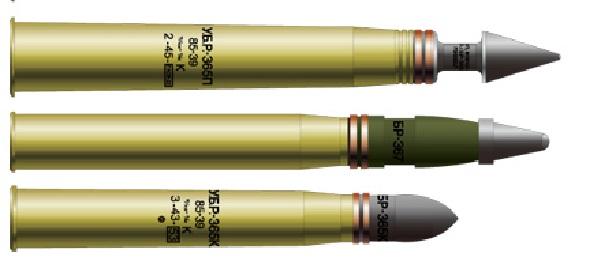 AFV CLUB 戰鷹模型 1/35 俄軍85MM金屬砲彈 組裝模型 AFV CLUB, 戰鷹模型, 1/35 ,俄軍85MM金屬砲彈,組裝模型