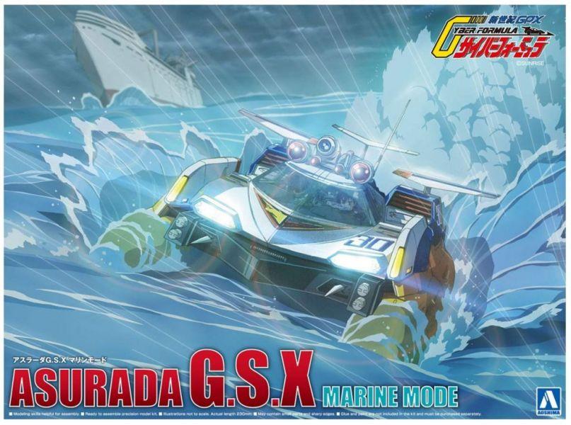 AOSHIMA 青島社 1/24 閃電霹靂車 NO.22  SUGO 阿斯拉 G. S. X  水上模式 Marine Mode AOSHIMA,青島社,1/24,閃電霹靂車,SUGO,阿斯拉,拉力賽模式