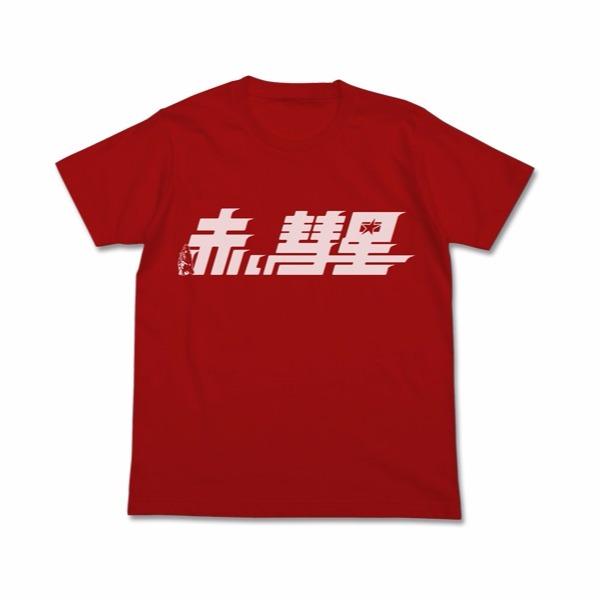 COSPA 機動戰士鋼彈 紅色彗星 短袖T恤 紅色 COSPA,機動戰士鋼彈,紅色彗星,短袖T恤,紅色
