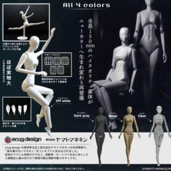 SO-TA 扭蛋 YAMATO可動展示人偶P2 全4種販售   SOTA,扭蛋,YAMATO,可動展示人偶,P2,全4種販售,
