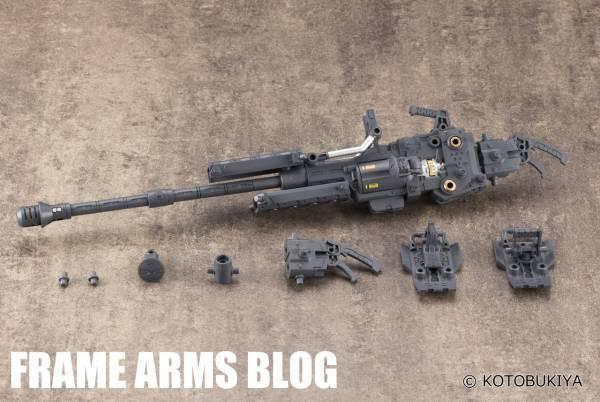Kotobukiya MSG模型配件 MH17 旋轉破壞砲 Kotobukiya,MSG模型配件,MH17,旋轉破壞砲