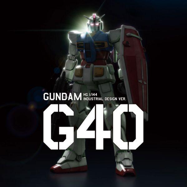 HG 1/144 高可動 初鋼  RX-78-2 鋼彈G40 Industrial Design Ver. 機動戰士鋼彈  HG 1/144, 初鋼,RX-78-2,鋼彈G40,Industrial Design Ver.,機動戰士鋼彈