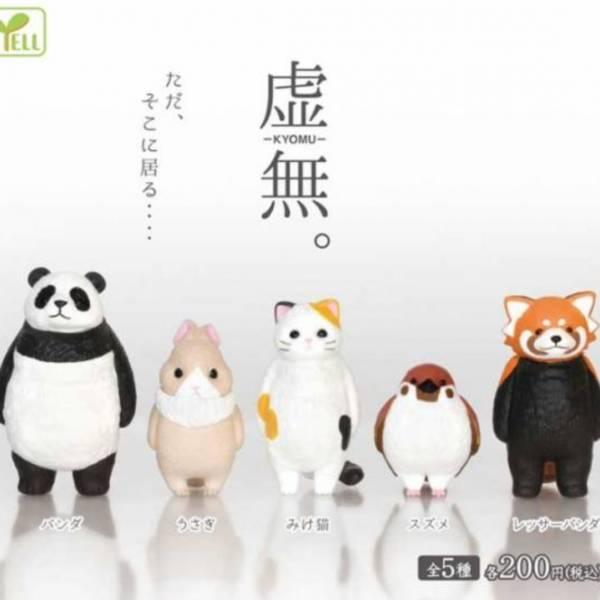 YELL 扭蛋 空洞動物公仔 全5種販售 YELL,扭蛋,空洞動物,公仔,全5種販售,