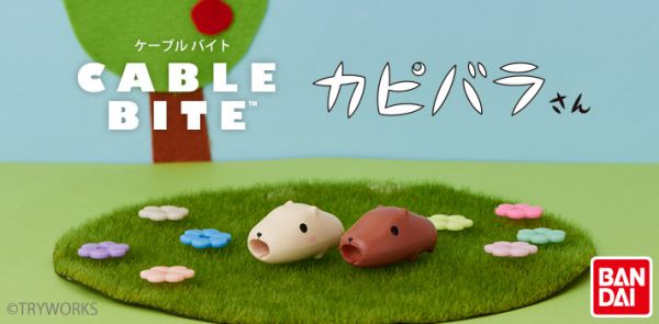 CABLE BITE 水豚君 角色充電線保護套 全2種 個別販售 CABLE BITE,水豚君,充電線保護套