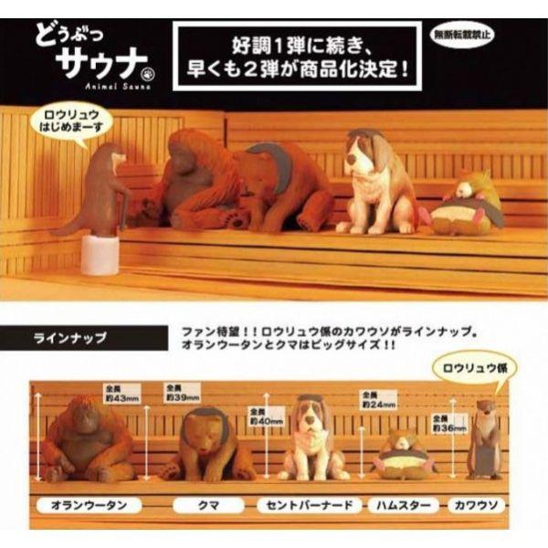 BANDAI 盒玩 動物三溫暖02 全5種 一中盒15入販售 BANDAI,盒玩,動物三溫暖02