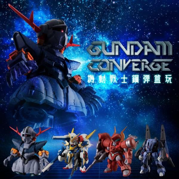 BANDAI 盒玩 機動戰士鋼彈 FW GUNDAM CONVERGE Plus01 全4種 一中盒6入販售 BANDAI,盒玩,FW GUNDAM CONVERGE,♯Plus01