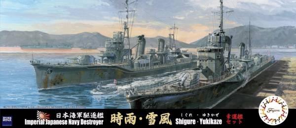 1/700 日本海軍 驅逐艦 時雨 雪風 幸運艦 兩艘套組 FUJIMI 特98 富士美 水線船 組裝模型 FUJIMI,1/700,特98,驅逐艦,時雨,雪風,幸運艦,兩艘套組,
