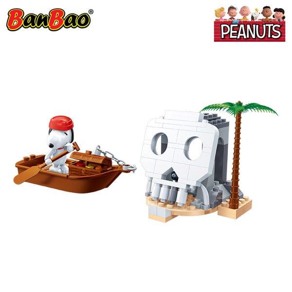 BanBao 邦寶積木 史努比 發現骷髏島 89片 BanBao,邦寶積木,史努比,發現骷髏島,89片