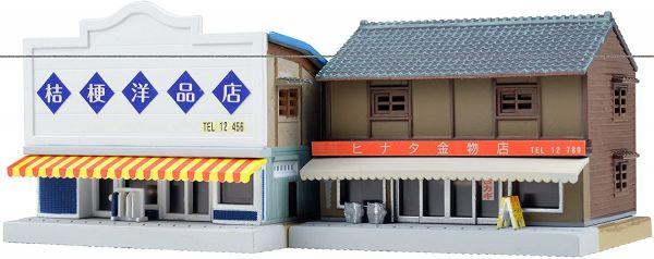 TOMYTEC 1/150 建物系列 096-2 洋品店.金物店2 比例模型 TOMYTEC, 1/150, 建物系列, 096-2, 洋品店.金物店2, 比例模型