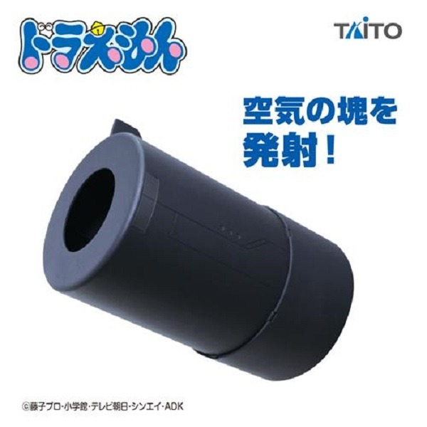 TAITO / 景品 / 哆啦a夢 / 空氣砲 / 25cm TAITO,景品,哆啦a夢,空氣砲