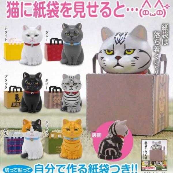 KITAN CLUB / 扭蛋 / 紙袋貓 / 全6種 隨機8入販售 KITAN CLUB,扭蛋,紙袋貓