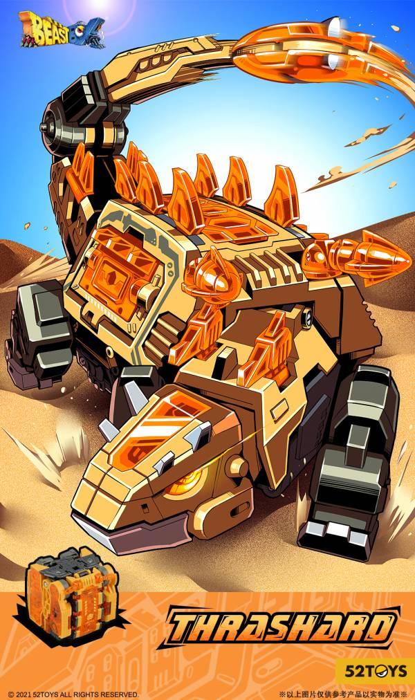 52toys 猛獸匣 BeastBOX THRASHARD 猛鞭 BB-26 52toys,猛獸匣,BeastBOX,THRASHARD,猛鞭,BB-26,