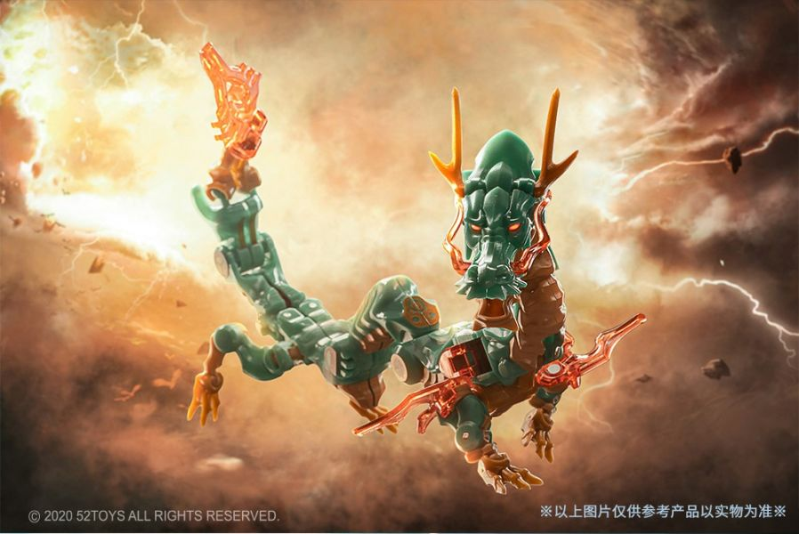 52toys 萬能匣 MEGABOX CHINESE DRAGON Azure Dragon 中華龍 青龍 MB-14 52toys,萬能匣,MEGABOX,CHINESE,DRAGON,Azure Dragon,中華龍,青龍,MB-14