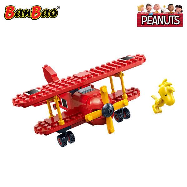 BanBao 邦寶積木 史努比 紅男爵戰機 104片 BanBao,邦寶積木,史努比,紅男爵戰機  ,104片