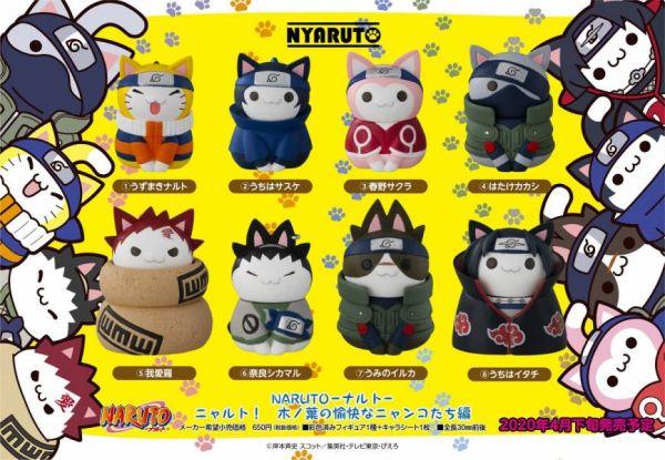 Megahouse 盒玩 火影忍者 愉快的木葉貓咪們 貓咪公仔 全8種 一中盒8入 Megahouse,盒玩,火影忍者,愉快的木葉貓咪們,貓咪公仔