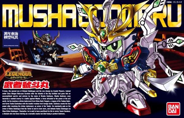 鋼彈 BB戰士 LEGEND BB LBB #377 武者號斗丸 Musha Godmaru BB戰士,武者號斗丸