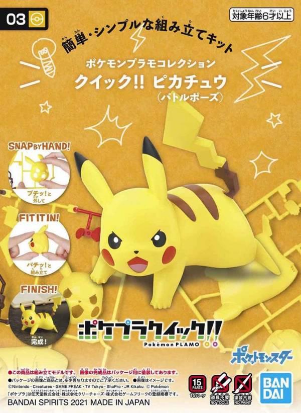 Pokemon PLAMO 03 精靈寶可夢 皮卡丘 戰鬥姿勢 免工具組裝模型 BANDAI POKEPLA QUICK #03 精靈寶可夢 皮卡丘 戰鬥姿勢 免工具組裝模型