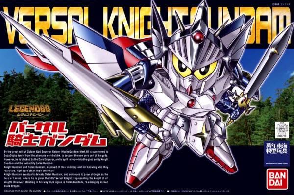 BANDAI / SD / BB戰士/ #399 / Versal Knight Gundam / 神聖騎士鋼彈 BANDAI,SD,BB戰士,#399,Versal Knight Gundam,神聖騎士鋼彈