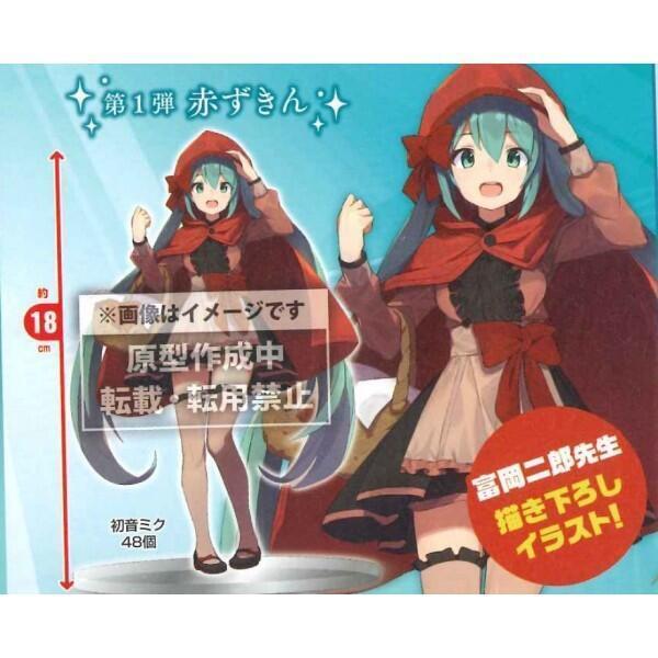 TAITO 景品 初音未來 Wonderland公仔 小紅帽 TAITO,景品,初音未來 Wonderland,紅帽