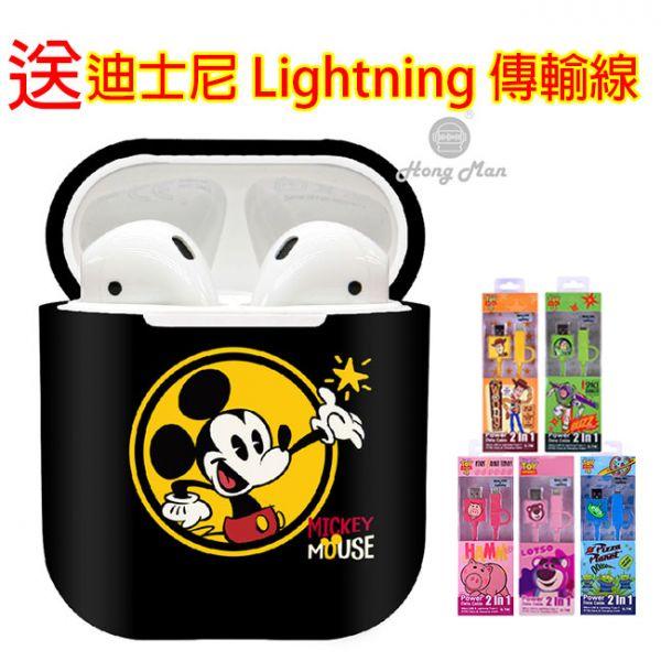 CAMINO / 迪士尼 / AirPods硬式保護套 / 米奇 米老鼠 送迪士尼Lighting充電線 (隨機不挑款) CAMINO,迪士尼,AirPods硬式保護套,米奇,米老鼠