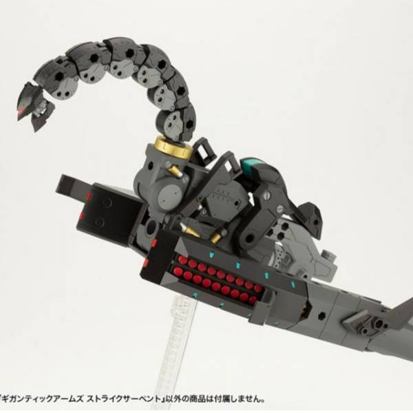 Kotobukiya / 壽屋 / MSG / 巨神機甲14 / Strike Serpent 強襲巨蛇 組裝模型 Kotobukiya,MSG,巨神機甲14,Strike Serpent,強襲巨蛇
