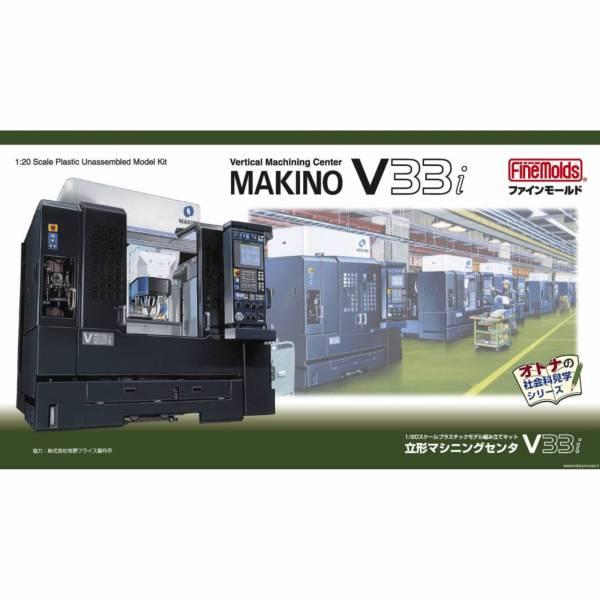 Finemolds 1/20 立式切削機 MAKINO V33i 組裝模型 Finemolds,1/20,立式切削機,MAKINO V33i
