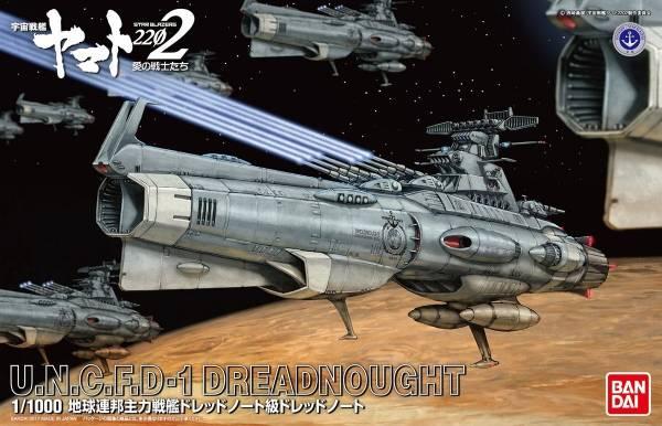 BANDAI / 1/1000 / 宇宙戰艦大和號2202 / 無畏級 BANDAI , 1/1000 , 地球連邦宇宙戰艦,仙女座號,2號艦,金牛座畢宿五,聲光特效版