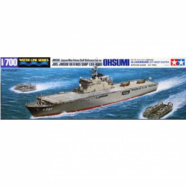 TAMIYA 田宮 1/700 #31003 海上自衛隊輸送艦 JDS LST-4001 OHSUMI TAMIYA 田宮 , 組裝模型,
