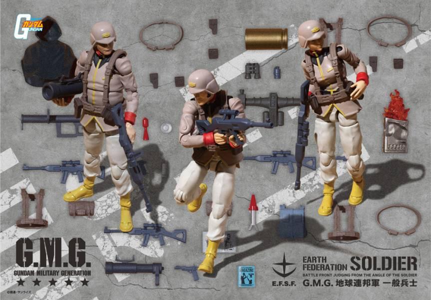 [附特典] MEGAHOUSE G.M.G. 機動戰士鋼彈 地球連邦軍 一般士兵套組 MEGAHOUSE G.M.G. 機動戰士鋼彈 地球連邦軍 一般士兵套組【附特典】