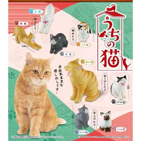 EPOCH 扭蛋 咱家的貓 全8種販售 EPOCH,扭蛋,咱家的貓