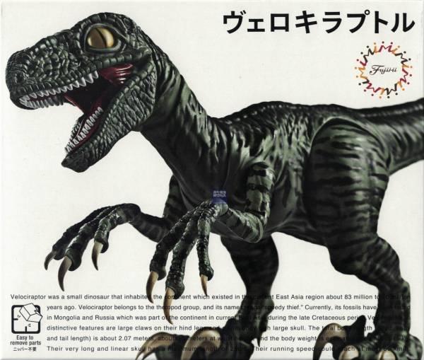 Velociraptor 迅猛龍 FUJIMI 自由研究3 恐龍編 富士美 組裝模型 FUJIMI,自由研究,恐龍,Tyrannosaurus,暴龍,