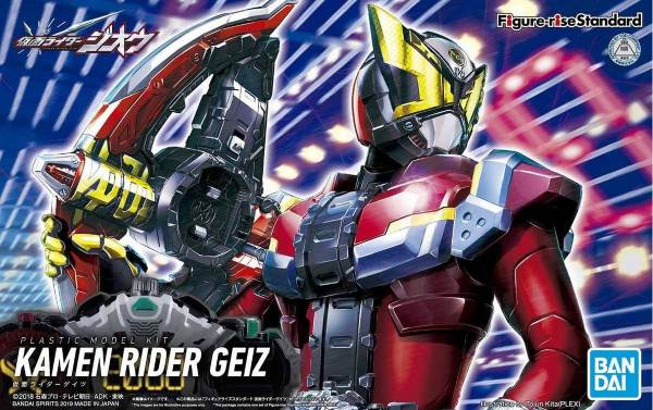 BANDA / Figure-rise Standard / 假面騎士GEIZ / 組裝模型 Figure-rise Standard,FRS,假面騎士GEIZ