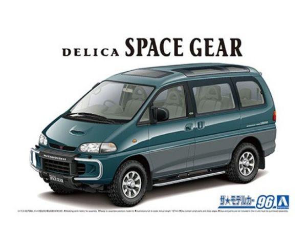 AOSHIMA 1/24 模型車 NO.96 三菱Delica PE8W Space Gear '96 組張模型 AOSHIMA,124,模型車,NO96,三菱Delica PE8W Space Gear 96