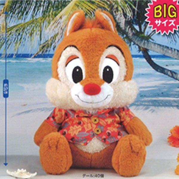 SEGA 景品 迪士尼 蒂蒂 夏威夷 T-SHIRT 絨毛娃娃 SEGA,景品,迪士尼,蒂蒂,夏威夷 T-SHIRT,絨毛娃娃