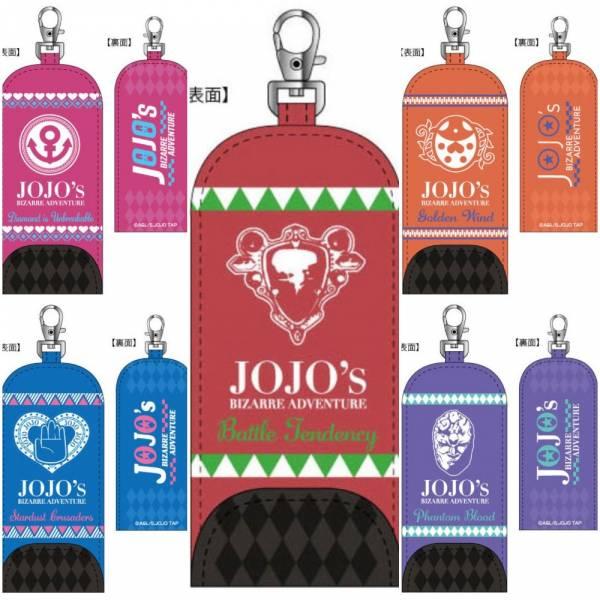 BANDAI JoJo的奇妙冒險 鑰匙包 全5款 分別販售   BANDAI,JoJo,的,奇妙冒險,鑰匙包,全5款,分別販售,