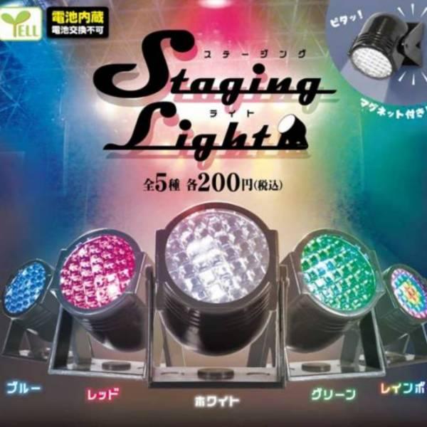 YELL 扭蛋 舞台聚光燈造型磁鐵 全5種販售 YELL,扭蛋,舞台聚光燈造型磁鐵,全5種販售,