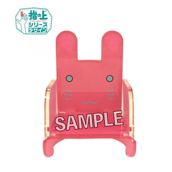 PROOF TIGER & BUNNY 指尖系列 兔 椅子 PROOF,TIGER,&,BUNNY,指尖系列,兔 ,椅子,