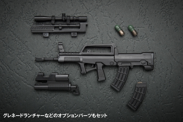 WAVE / 1/12 / 95式自動步槍 / 組裝模型 WAVE,1/12,95式自動步槍組裝模型