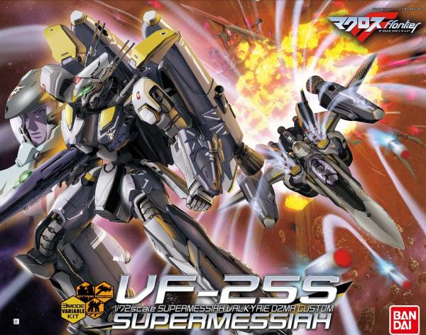 [代理版] BANDAI / 1/72 / 超時空要塞 / VF-25S / 超級彌賽亞可變戰機 / 奧茲馬機 / 組裝模型 BANDAI,超時空要塞,VF-25s,超級彌賽亞,奧茲馬機,組裝模型