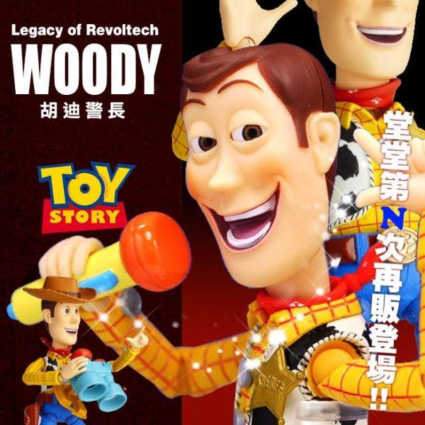 KAIYODO 海洋堂 山口遺產 特攝轉輪 迪士尼 玩具總動員 胡迪 WOODY 胡迪,玩具總動員,海洋堂,轉輪