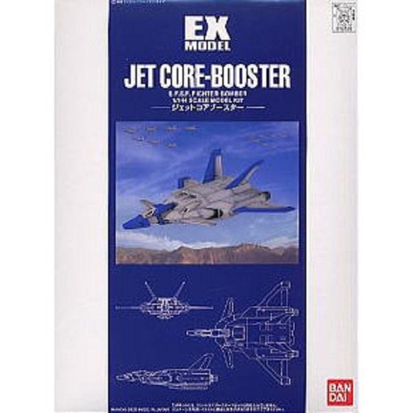 BANDAI EXMODEL 1/144 #07 噴射核心戰鬥機 機動戰士鋼彈 組裝模型 BANDAI,EXMODEL,1/144,#07,噴射核心戰鬥機,機動戰士鋼彈,