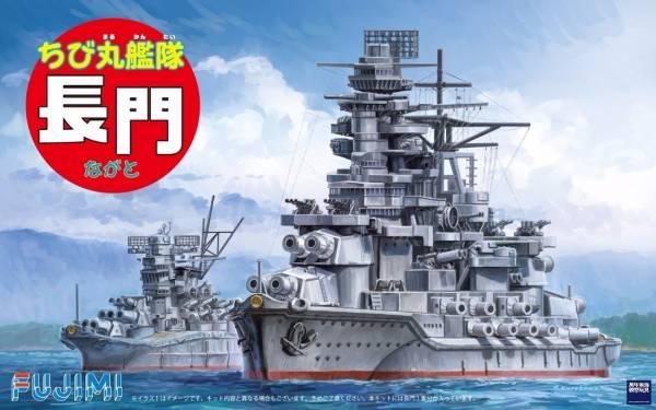 ちび丸33 丸艦隊 長門 FUJIMI 富士美 組裝模型 蛋艦 FUJIMI,蛋艦,蛋船,蛋機,蛋車,長門,戰艦,
