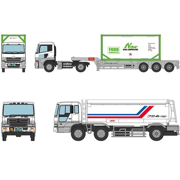TOMYTEC / 1/150 / 卡車拖車集合 / Niyak Corporation Corporation Raleigh組合 TOMYTEC,1/150,卡車,拖車, Niyak Corporation Corporation Raleigh