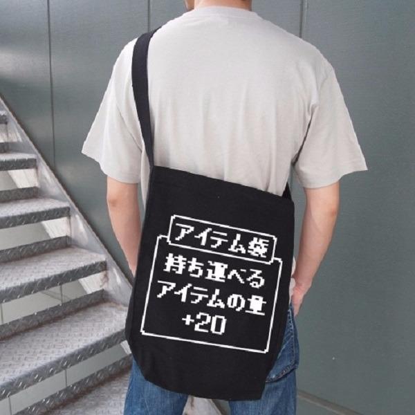 COSPA ITEMYA ITEMYA袋 後背斜背包 黑色 COSPA,ITEMYA,ITEMYA袋,後背斜背包,黑色