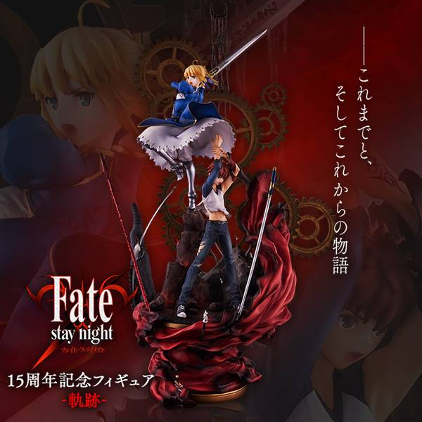 ANIPLEX Fate/stay night 15周年紀念 The Path PVC ANIPLEX,Fate/stay night,15周年紀念,The Path,PVC